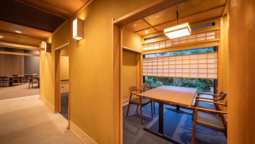ダイニング 弥山 個室