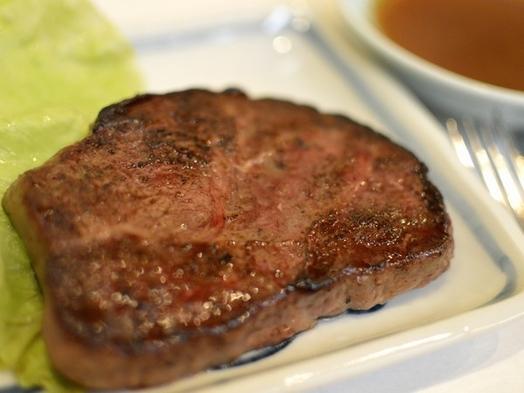【カップル限定】【信州割】 牛ステーキ付き贅沢プラン 信州の赤・白ワイン