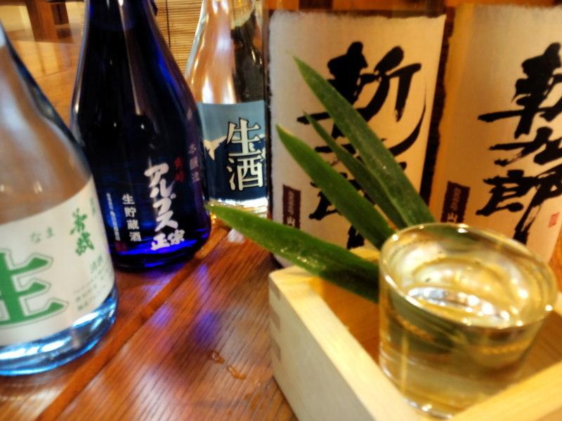 地酒 日本酒