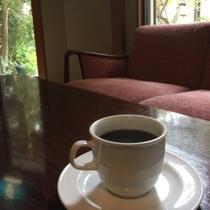 【 珈琲(コーヒー) 】 日本庭園を眺めながら、静かな時間をお過ごし下さいませ。
