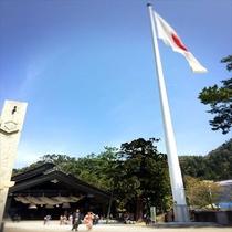 【出雲大社】縦9m×横13.6mの国旗☆インスタ映えにオススメスポット