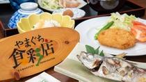 *【夕食一例】山口県産農産物などを積極的に利用するホテルとして農政局から認定されています