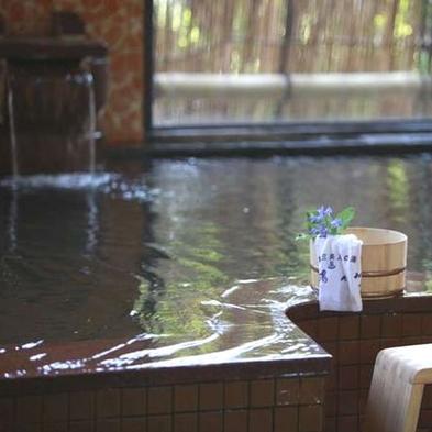 【湯の川スタンダード】日本三美人の湯でお肌ツルスベに♪