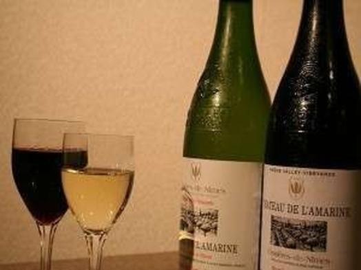 【無料駐車場84台へご案内/Wifi完備】素敵な夜に・・・ワインで乾杯 カップルプラン