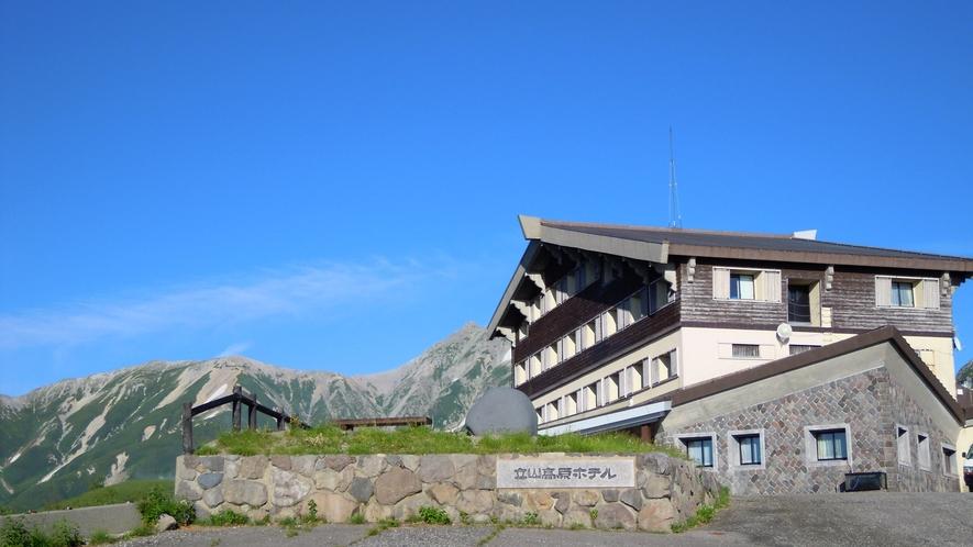 *【外観】ヨーロッパアルプス風の山岳リゾートです