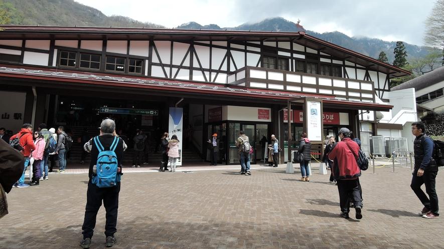 *【周辺】立山駅