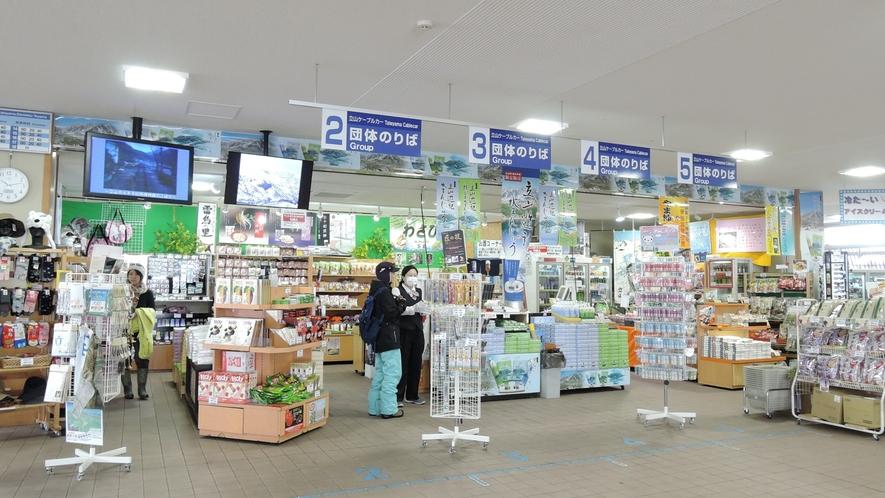 *【周辺】美女平駅