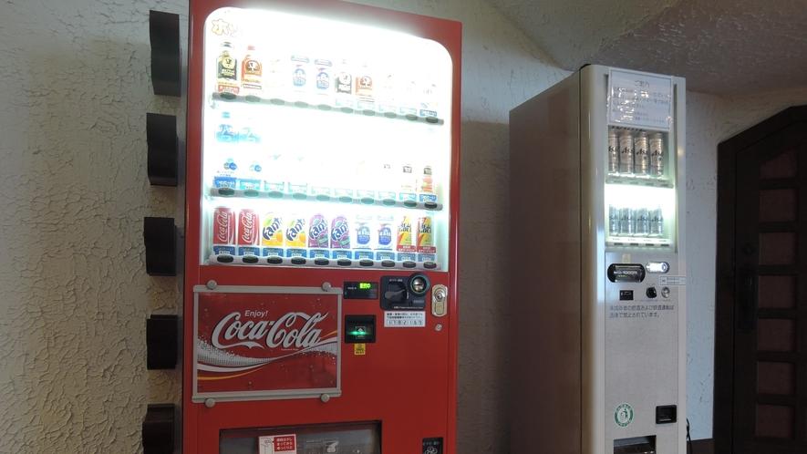 *【館内一例】自動販売機
