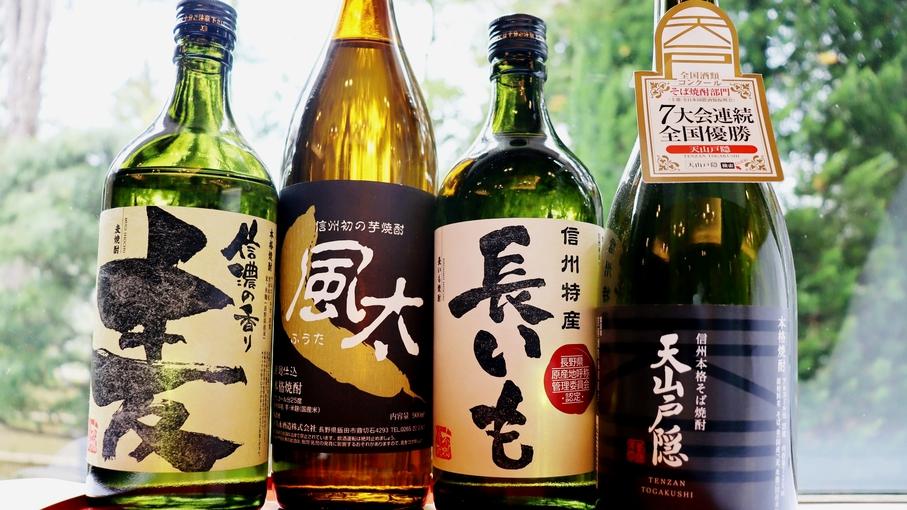 *【焼酎一例】信州産の芋焼酎や麦焼酎、そば焼酎などを取り揃えております!
