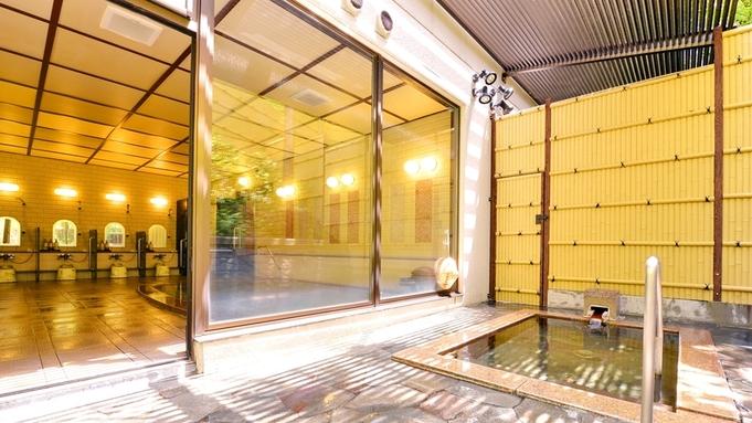 *【朝食付】天然温泉で寛ぐ♪駐車場無料!ご到着は23時までOK!★
