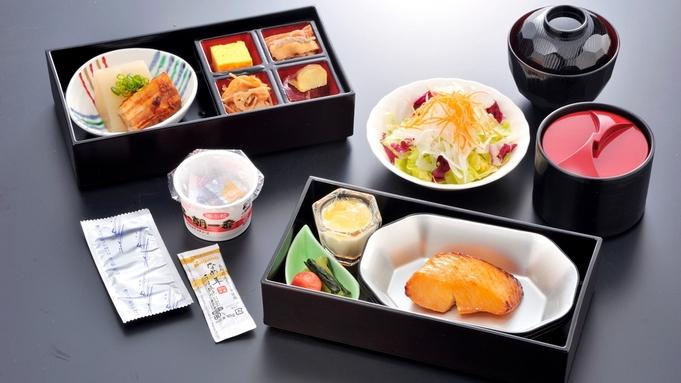 【秋冬旅セール】【憩コース】<メインは魚料理>地元の旬素材使用の和会席料理と浅間温泉を堪能(2食付)