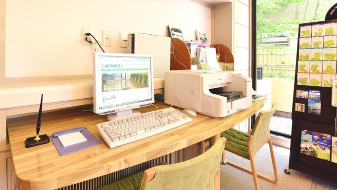 *【素泊まり】<1部屋5000円〜>在宅勤務やテレワークにも♪駐車場隣接&Wi-Fi完備