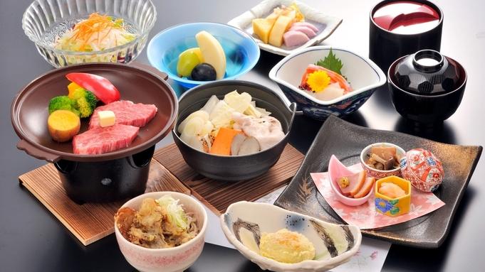 【秋冬旅セール】【琥珀コース】<メインは肉料理>厳選食材の和会席料理と浅間温泉で寛ぐ休日(2食付)