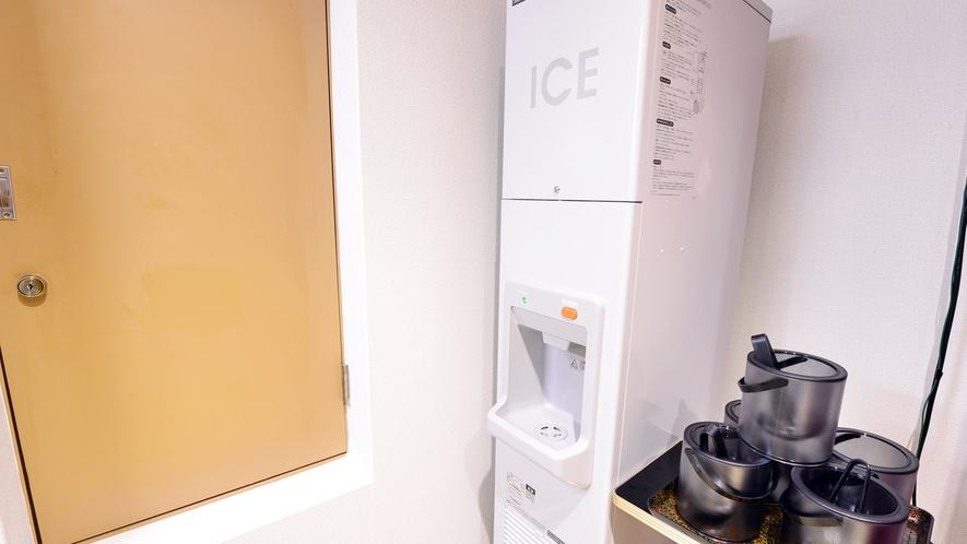 *【館内設備】製氷機完備いたしております。