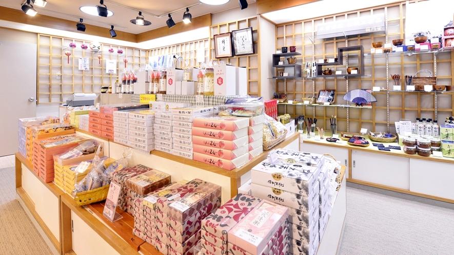 *【売店】長野の名産品がズラリ!ご家族やお友達のお土産にいかがですか?