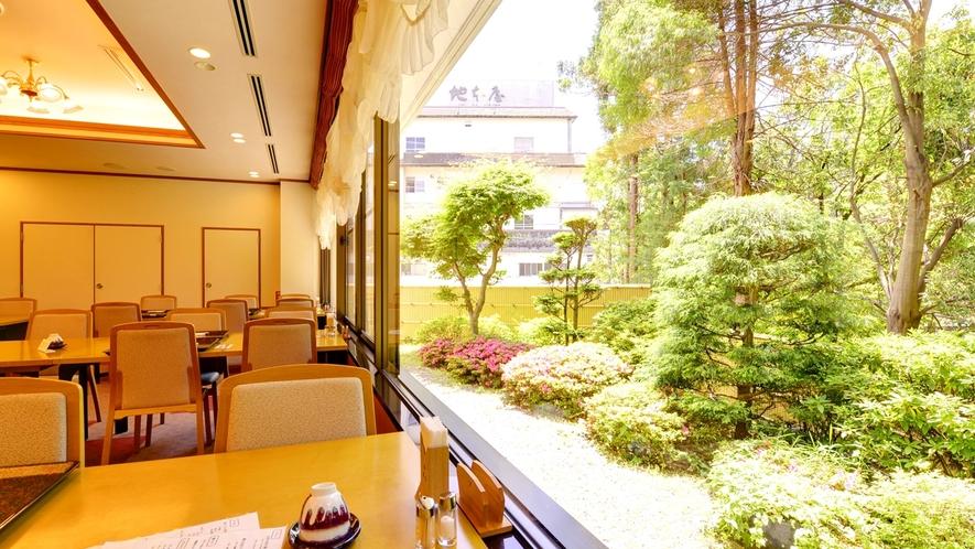 *【レストラン】四季折々の景観を愉しみながら、旬の食材に舌鼓。