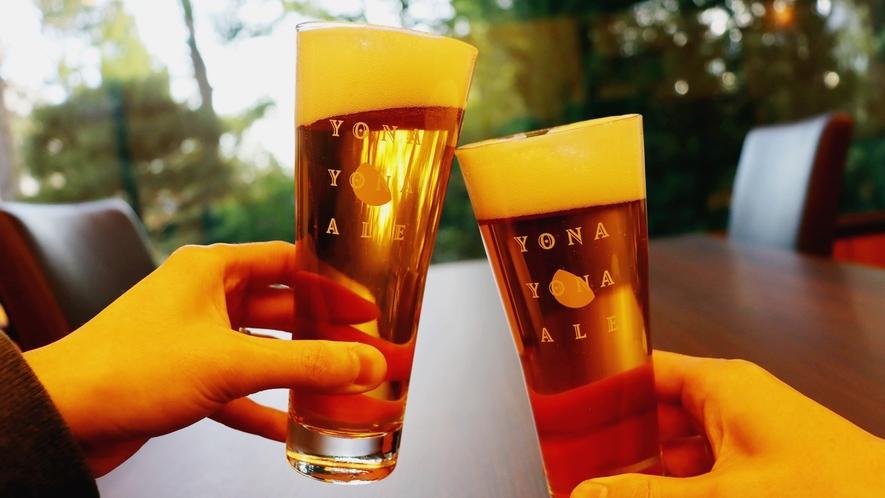 *【ドリンク一例】軽井沢の地ビールで乾杯♪全国的にも人気の地ビールを生ビールで楽しめます!