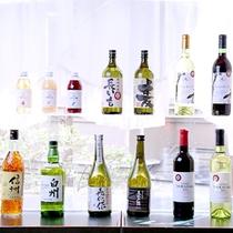 *信州のお酒・ソフトドリンク各種取り揃えております。
