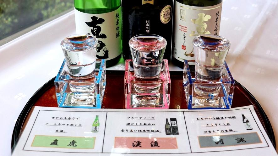 *【日本酒一例】信州・須坂の遠藤酒造さんの代表的な日本酒です。信州のお料理に、とてもよく合います!