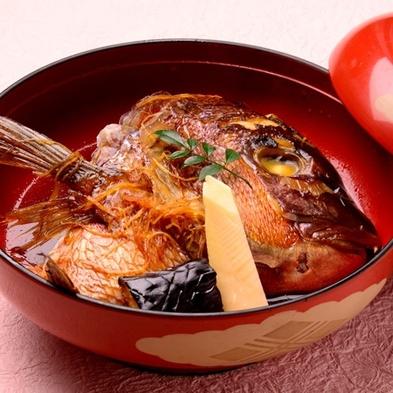 特選和会席◆至福のひととき。いつもよりお料理にこだわりたい、人気No.1プラン!