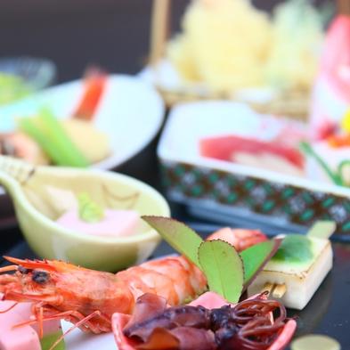 三河御膳◆ 宴〜秋〜 お料理に舌鼓!【別注割引特典付】