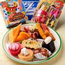 <幼児様ランチ*おもちゃ1つ付き>幼児様にはこちらのお食事をご用意いたします。
