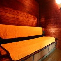 各浴場にサウナがあります。美容と健康にご活用下さい♪