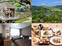 春爛漫♪大人のための奈良旅行 ツインプラン