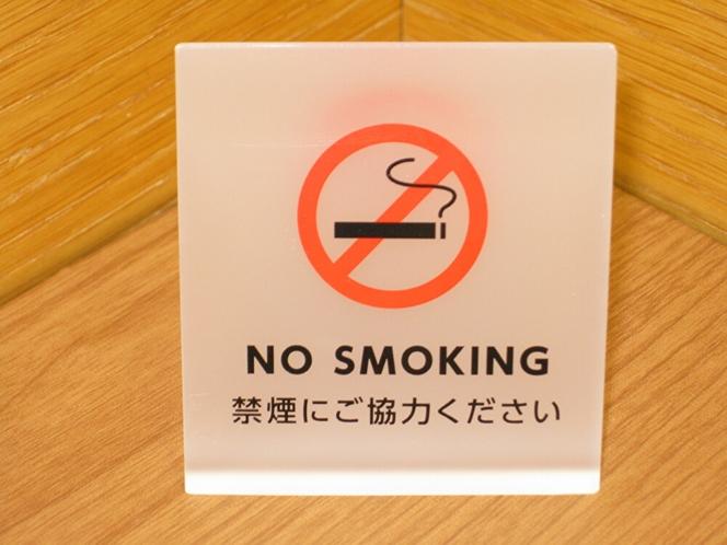 宿泊部屋全室禁煙です!