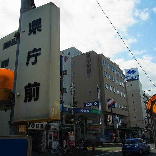 ≪外観≫官庁街がすぐ目の前。観光・ビジネスに至便♪快適なご滞在をお過ごし下さい。