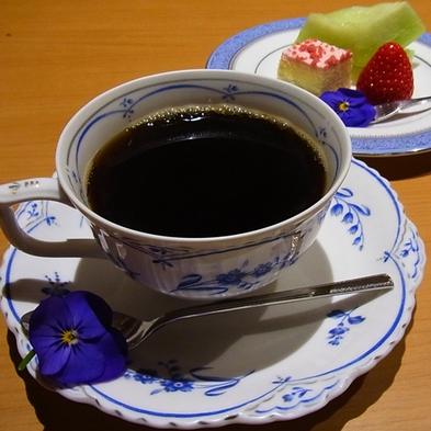 <二食付>高知市中心部だから各所アクセス楽々♪観光・ビジネスに◎