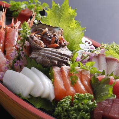 【定番】★舟盛り付き★新鮮な魚介類たっぷり☆懐石料理 コースプラン