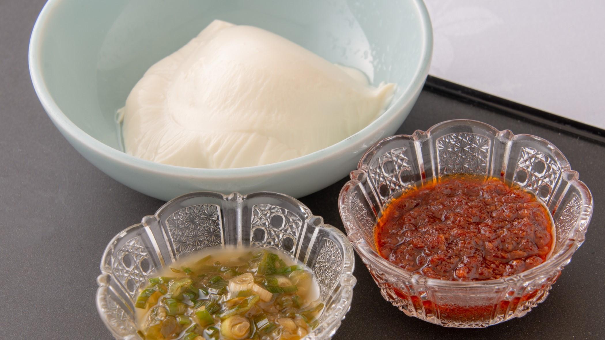 ◇手作り豆腐と薬味◇