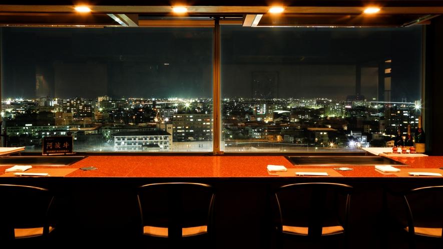 ◇14階「阿波」にて 鉄板焼のお座席◇
