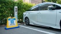 電気自動車の充電も可能です♪