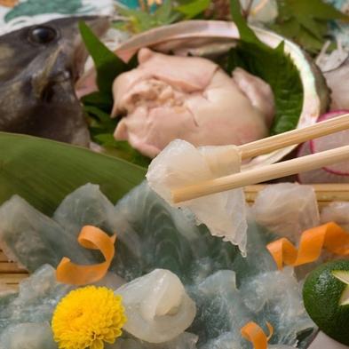 【大満足】 名物の大水槽から鮮魚すくって『選べるグルメコース』プラン♪♪