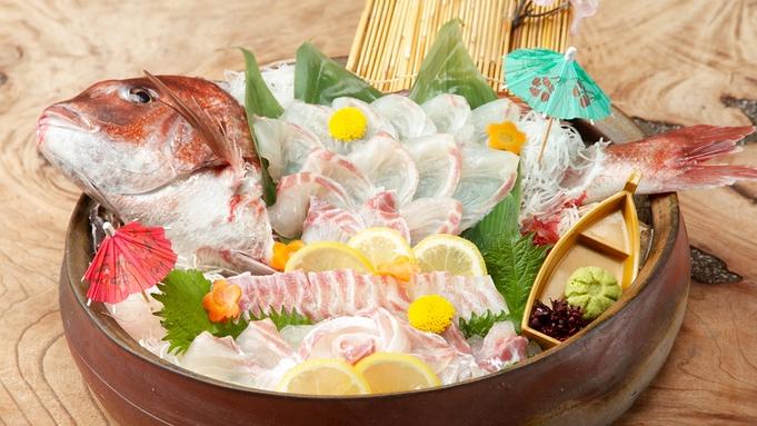 【楽天限定★旅行応援】★ポイント5倍★100種類以上の海の幸を自分好みで選べる夕食 お得に節約プラン
