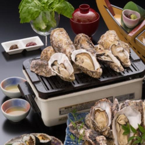 焼き牡蠣食べ放題付会席