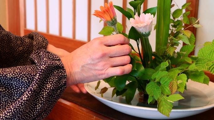 「特撰カニプラン」カニ刺し・鍋・焼き・雑炊の基本プラン【1泊2食付】