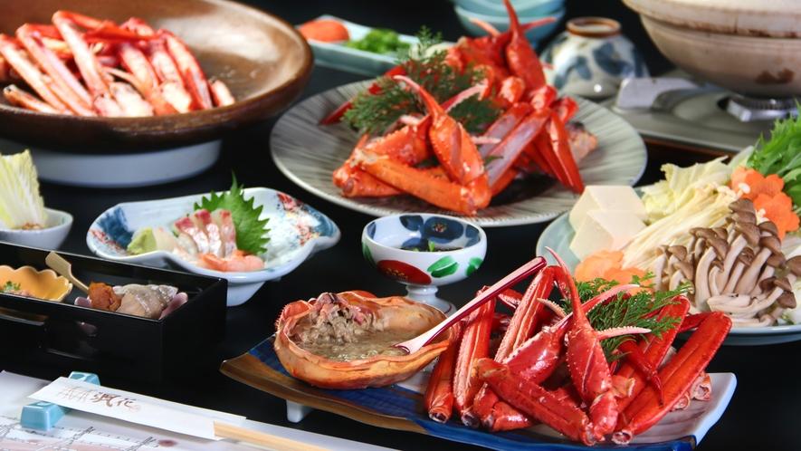 【秋】お腹いっぱいご堪能ください【特撰香住ガニフルコース】※写真の大皿は2人前