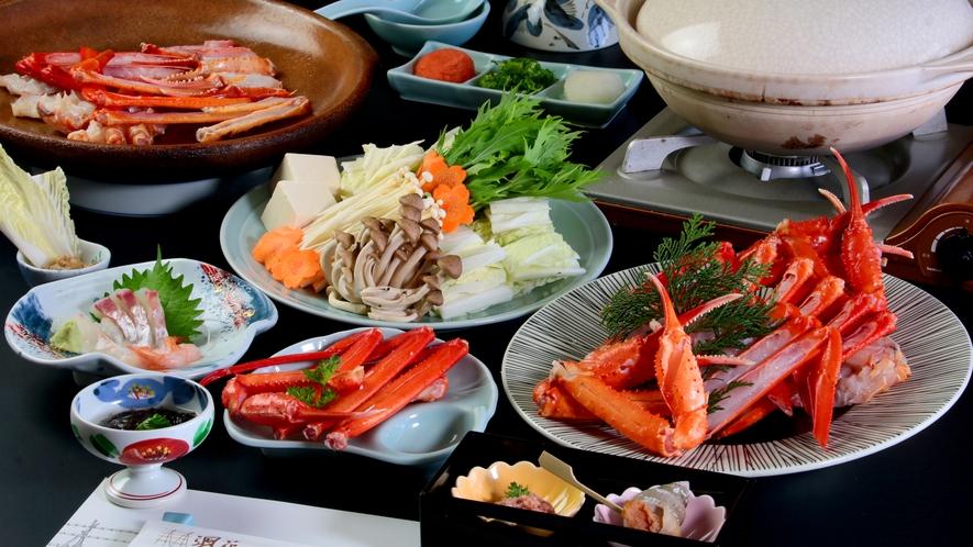 【秋】甘みがある美味しさ【かに刺し付き香住ガニコース】※写真の大皿は2人前