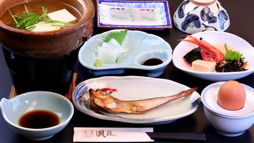 【朝食】地元食材使用したバランスのとれた和朝食です。