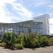 道の駅「川口あんぎょう」 緑化センター 樹里安 お車で約27分