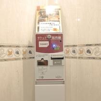 VODの券売機は2F・4Fはエレベーター前、5Fは自販機コーナーにございます