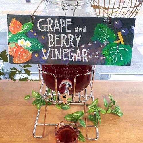 西洋酢ドリンク(8種類のうちのお1つを毎日ご提供)ブルーベリーやリンゴなどお酢のドリンクをスタート!