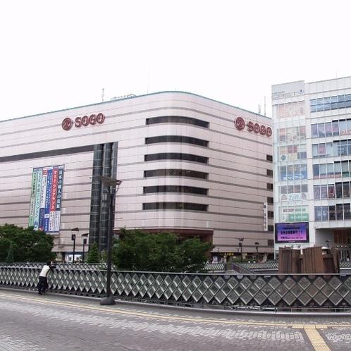 (旧)川口そごう 徒歩3分 川口駅前のシンボル的デパートでしたが、現在閉館中。