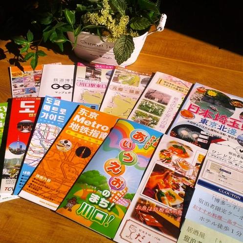 1Fロビー 観光パンフレット 川口の観光、東京観光、周辺の飲食店情報・割引券など多数ご用意