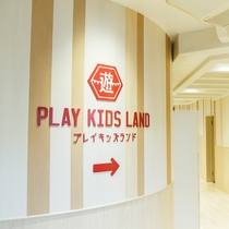 PLAY KIDS LAND