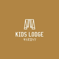 KIDS LODGE(キッズロッジ)