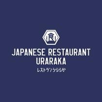JAPANESE RESTAURANT URARAKA